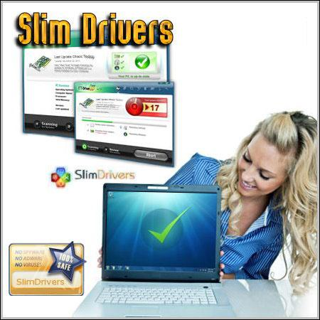 SlimDrivers 2.2.13221 Build 27467