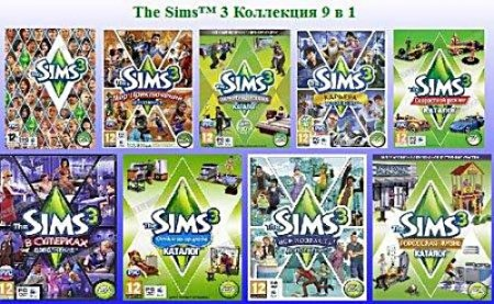 The Sims 3 Collection 9 в 1 RePack(2011)RUS