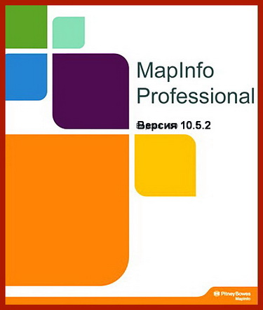 Mapinfo Professional 1052 Build 202 Rus