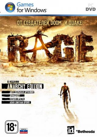 Rage: Anarchy Edition (2011/RUS/ENG)