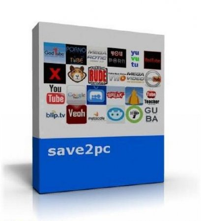 Save2pc Ultimate 5.11 Build 1378 RePack + Portable by Boomer