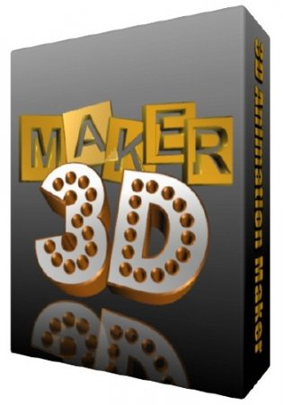 Aurora 3D Animation Maker 12.03251732 RePack/Portable by Boomer
