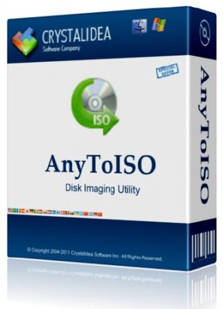 AnyToISO Professional 3.3.1 Build 439 RePack