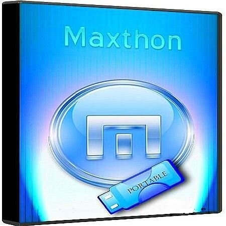 Maxthon  3.3.7.700 Beta Portable RUS