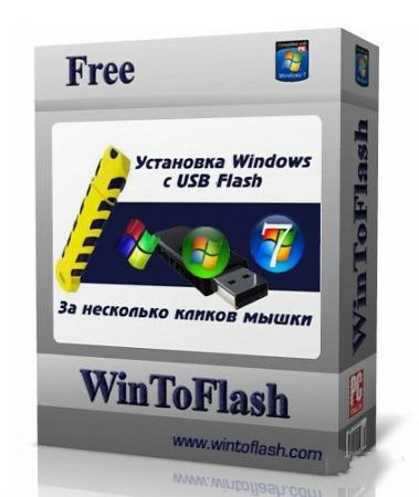 Novicorp WinToFlash 0.7.0043 Beta Portable