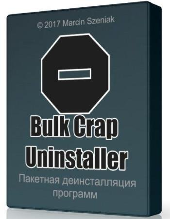 Bulk Crap Uninstaller (BCUninstaller) 3.17 - менеджер деинсталляции
