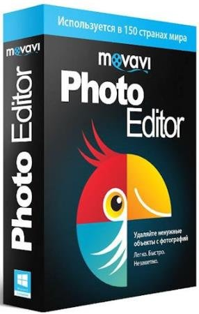 Movavi Photo Editor 4.4.0 Portable