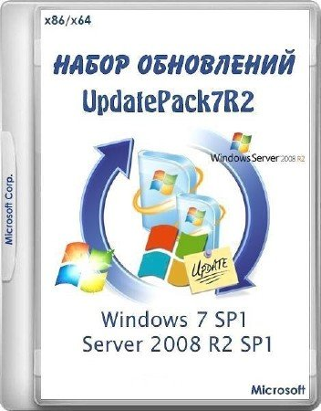 UpdatePack7R2 17.11.20 for Windows 7 SP1 and Server 2008 R2 SP1