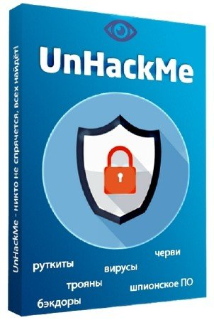 UnHackMe 9.50 Build 650 + Rus