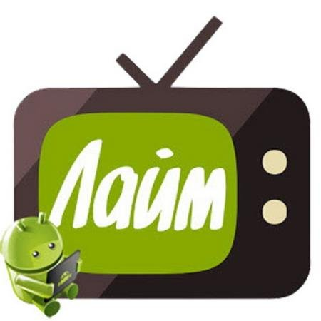 Лайм HD TV v2.2.2 Ad-Free (Android)
