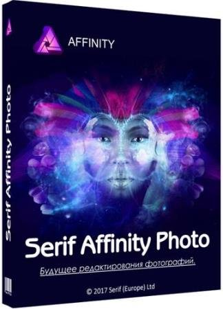 Serif Affinity Photo 1.6.4.104 RePack/Portable by elchupacabra
