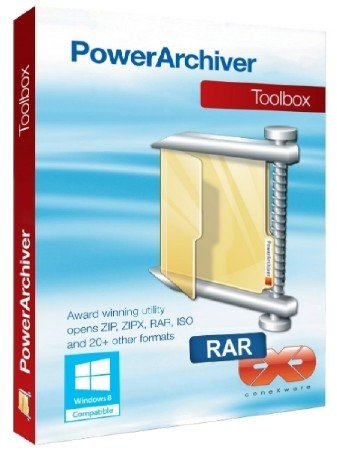 PowerArchiver 2018 Standard 18.00.48 (x64)