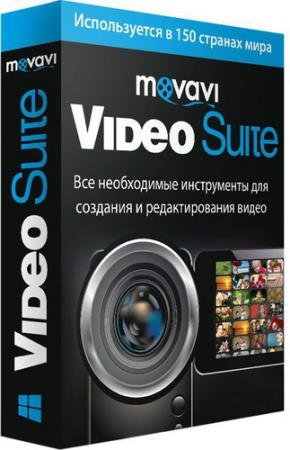Movavi Video Suite 17.5.0 Ml/Rus/2018 Portable