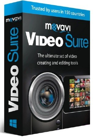 Movavi Video Suite 18.0.1