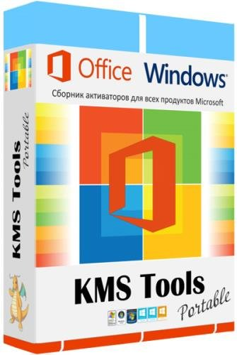KMS Tools 01.12.2018 Portable by Ratiborus