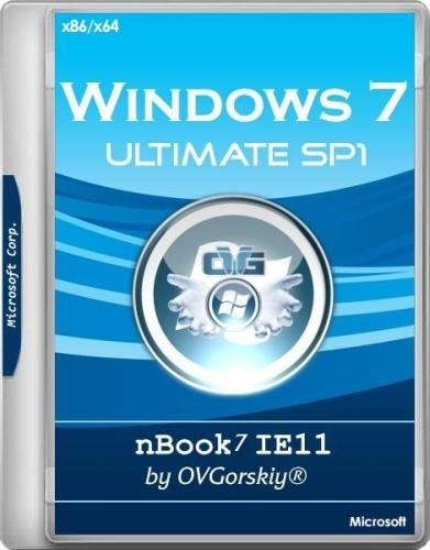 Windows 7 Ultimate SP1 nBook IE11 by OVGorskiy 06.2019 (x86/x64/RUS)