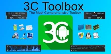 3C All-in-One Toolbox 2.4.8i [Android]