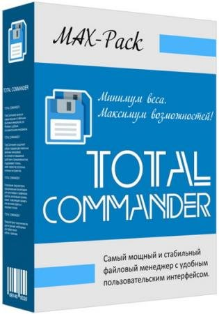 Total Commander 9.51 MAX-Pack 2021.05.14 Final